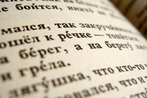 Онлайн-курс для подготовки к ЕГЭ по русскому языку
